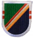 Baskermärke+75th+Army+Rangers+2nd+Brigade