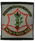 Tygmärke IDF Israeli Defense Forces Army
