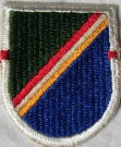 Baskermärke+75th+Army+Rangers+1st+Brigade