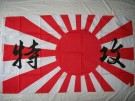 Flagga Japan Battleflag Kamikaze WW2 150x90cm
