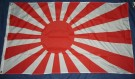 Flagga Japan WW2 Battleflag 150x90cm