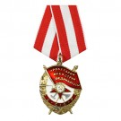Medalj Order of Red Banner Mounted CCCP DeLuxe repro