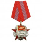Medalj Order of October Revolution Mounted CCCP DeLuxe repro