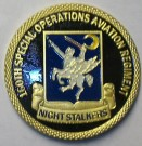Challenge Coin US Army 160th Special Ops Reg
