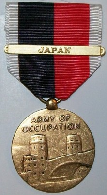 WW2+Occupation+Medalj+Japan+Clasp