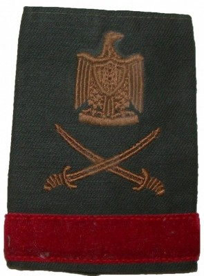 Rank Slide Officer Iraq