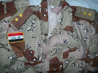Uniform Desert camo Iraq National Guard: XL