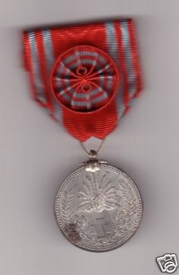 WW2 Medalj Japan