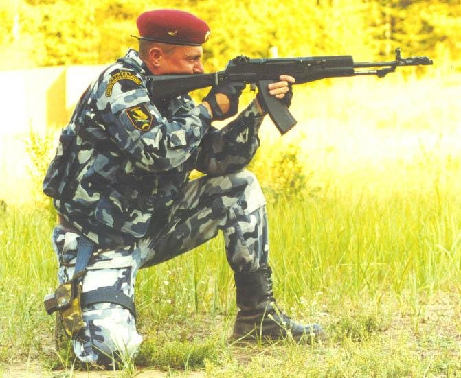 national guard mp